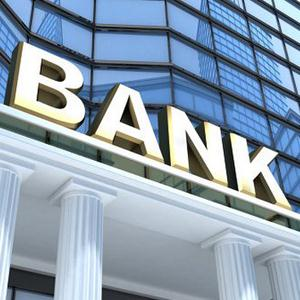 Банки Люберц