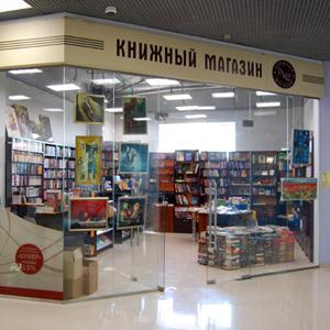 Книжные магазины Люберц