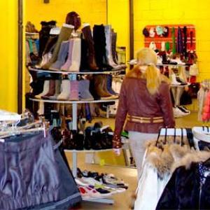 Магазины одежды и обуви Люберц