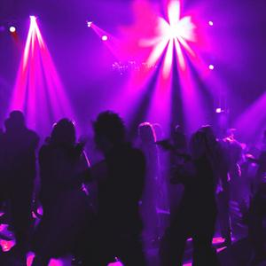 Ночные клубы Люберц