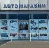 Автомагазины в Люберцах