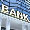 Банки в Люберцах