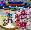 Детские магазины в Люберцах