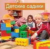 Детские сады в Люберцах