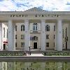 Дворцы и дома культуры в Люберцах