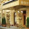 Гостиницы в Люберцах