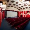 Кинотеатры в Люберцах