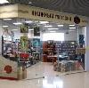 Книжные магазины в Люберцах