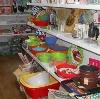Магазины хозтоваров в Люберцах