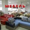 Магазины мебели в Люберцах