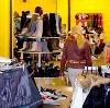 Магазины одежды и обуви в Люберцах