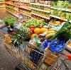 Магазины продуктов в Люберцах