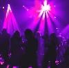 Ночные клубы в Люберцах