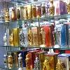 Парфюмерные магазины в Люберцах