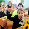 Школы в Люберцах