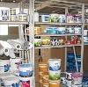 Строительные магазины в Люберцах