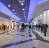 Торговые центры в Люберцах