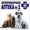 Ветеринарные аптеки в Люберцах