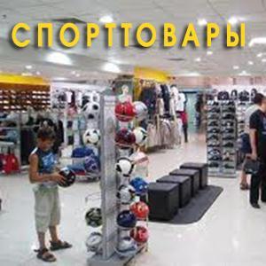 Спортивные магазины Люберц