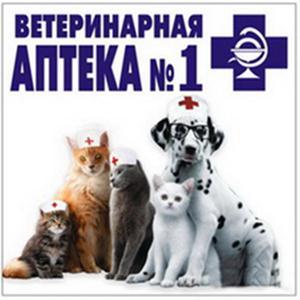 Ветеринарные аптеки Люберц