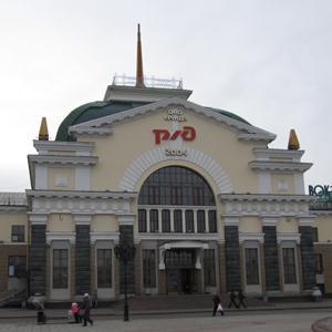 Железнодорожные вокзалы Люберц